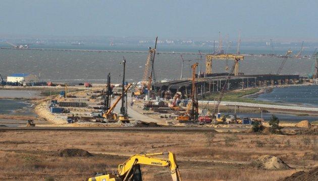 Кримська прокуратура долучить NASA до розслідування будівництва Керченського мосту