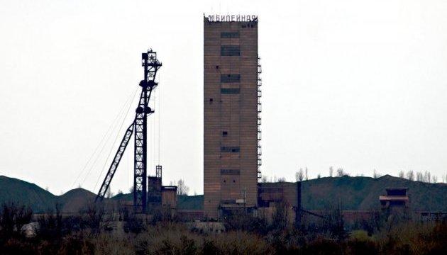 В Кривом Роге шахтеры одной из бастующих шахт вышли на поверхность