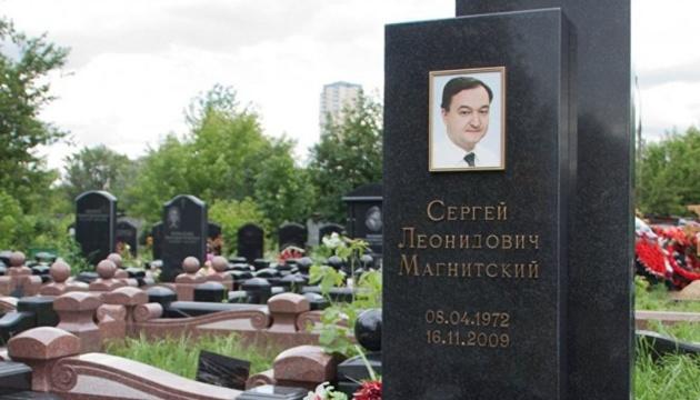Россия обвиняет в смерти Магнитского гендиректора Hermitage Capital