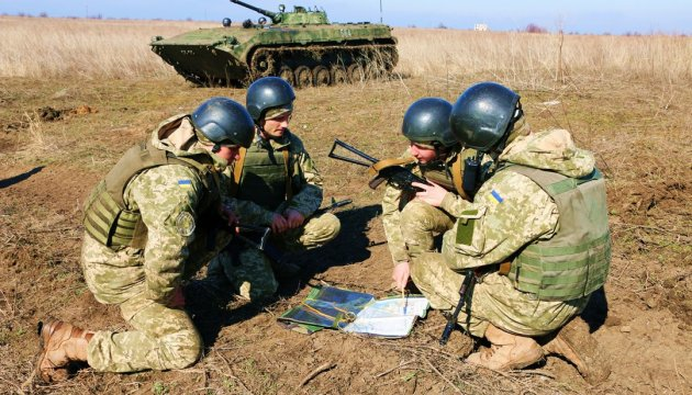 Four Ukrainian soldiers wounded in ATO area in last day