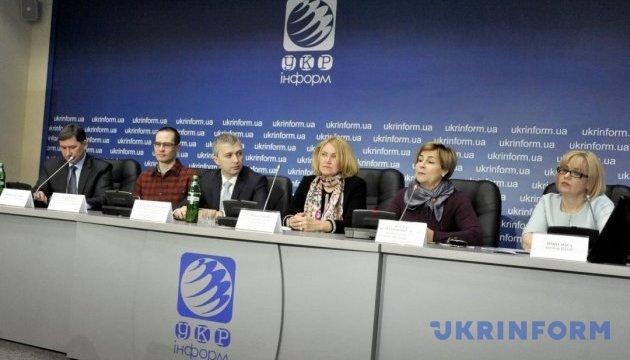 Безцінні українські реліквії. Дві центральні державні архівні установи відзначають десятиріччя