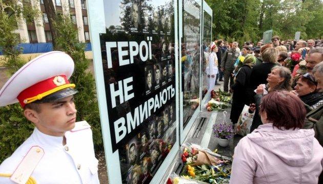 У Дніпрі відкрили Алею пам'яті загиблих під час Революції Гідності та бійців АТО