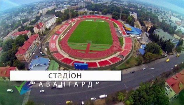 Кубок Европы-2018 по многоборью пройдет в Луцке