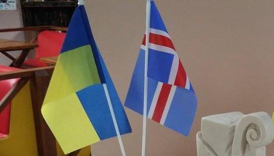 Україна та Ісландія пришвидшать підготовку угоди про взаємний захист інвестицій