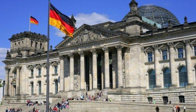 У Меркель назвали паради в ОРДЛО порушенням Мінських угод