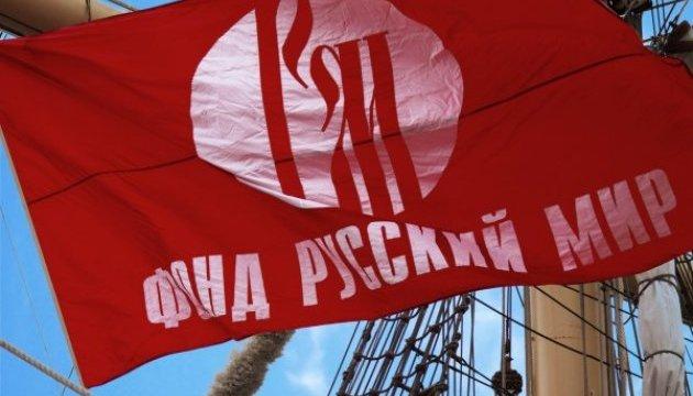 Ассоциация польских журналистов призвала Россию немедленно освободить Сущенко - Цензор.НЕТ 7609