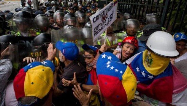 Протестувати проти Мадуро вийшли й літні венесуельці