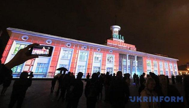 На Поштовій площі стартував Kyiv Lights Festival