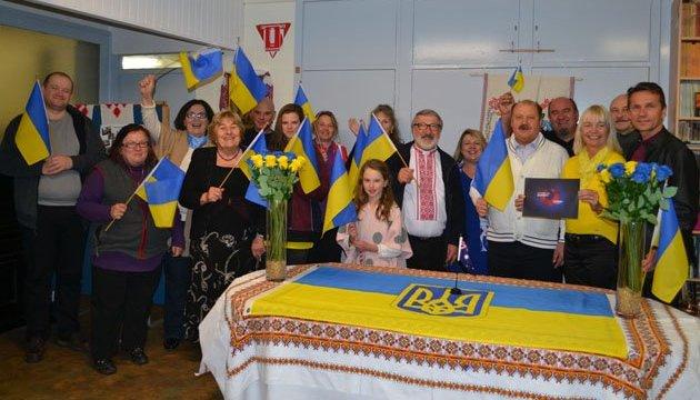 В австралийском Куинбиане отметили 100-летие украинской государственности