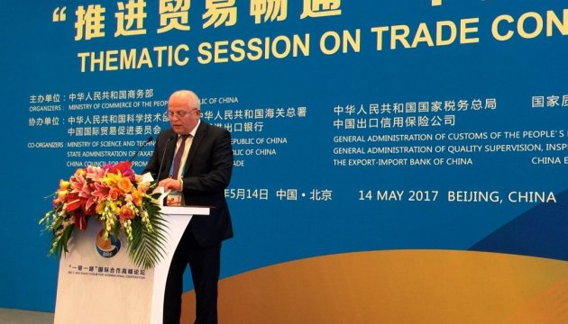 Київ готовий співпрацювати з Китаєм у реалізації продукції на ринках ЄС - Кубів