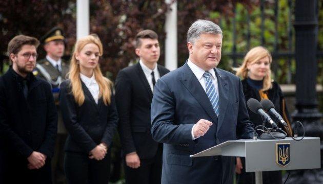 Евроинтеграцию поддерживают большинство украинцев - Порошенко