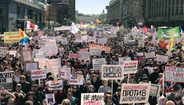Московська поліція вивела Навального з мітингу