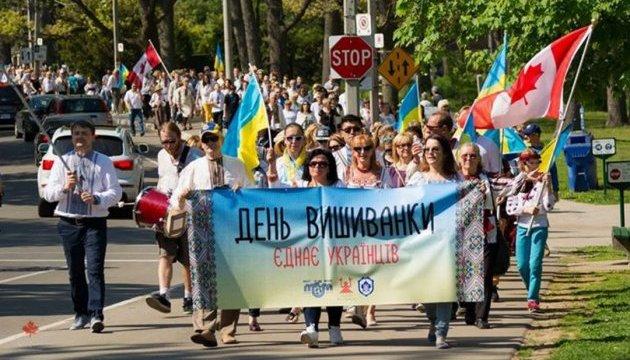 В канадском Эдмонтоне пройдет марш вышиванок