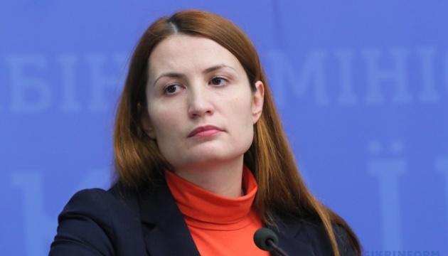 Кабмін звільнив заступницю Супрун, яка балотується в Раду