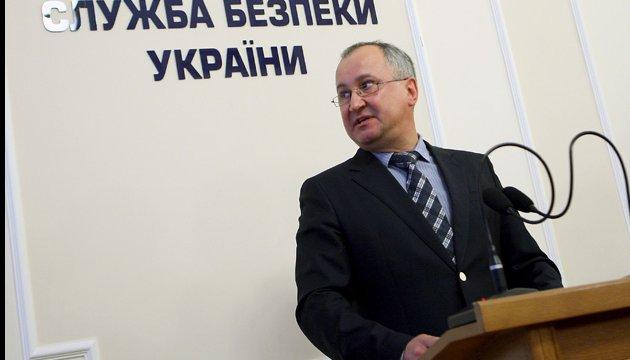 В офисе «Яндекса» нашли много интересного, связанного с РФ – Грицак