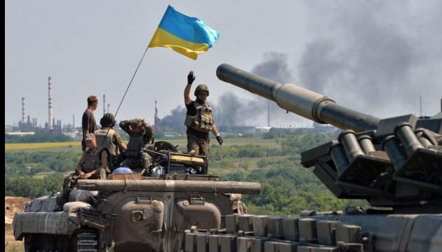 Украинские военные отвоевали новые позиции вДонецкой области