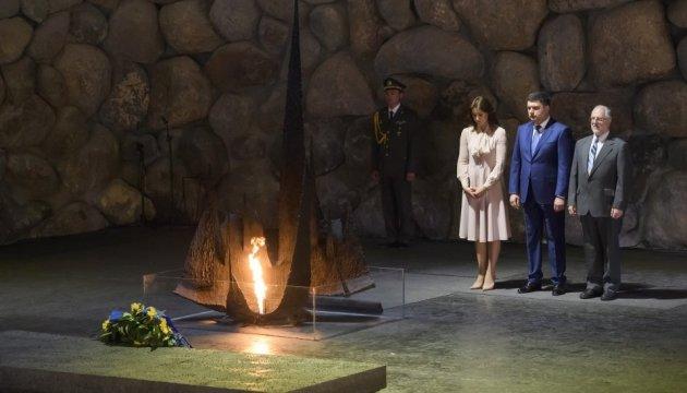 Гройсман в Ізраїлі вшанував пам'ять жертв Голокосту
