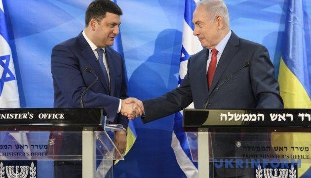 Гройсман поговорив із Нетаньягу: Україна пропонує Ізраїлю якісні харчі