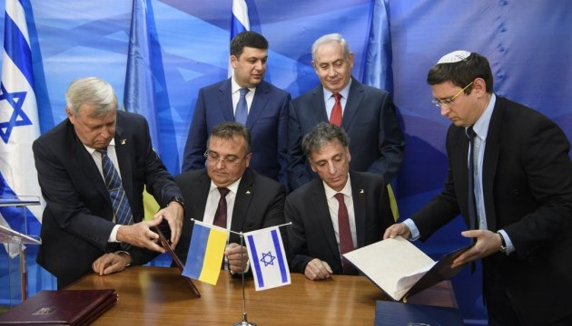 Ukraine, Israel to accelerate negotiations on signing FTA agreement