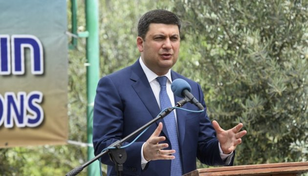 Groysman plans to use Israel's experience in domestic medicine, agriculture and army