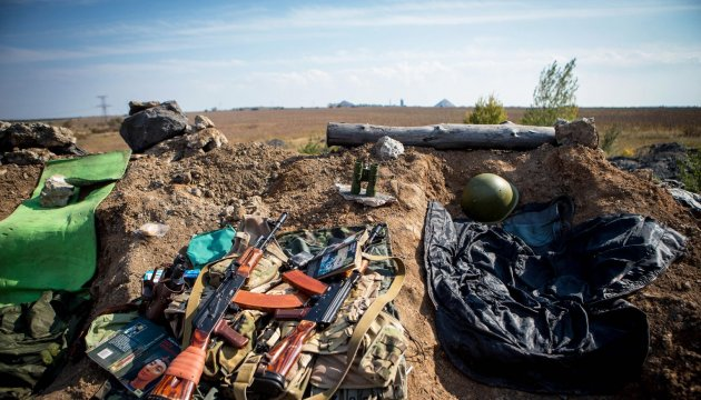 Five Ukrainian soldiers wounded in ATO area in last day