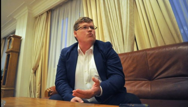 Ukrainian Government ready to introduce defined contribution pension system from 2019