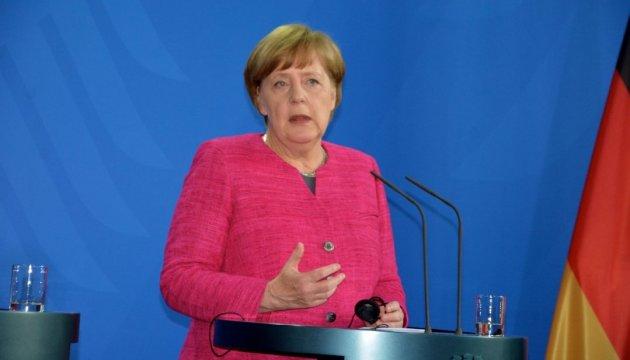 Германия будет выполнять свои