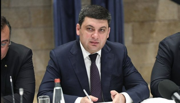 Гройсман оценил решение арбитража в пользу Украины в более чем $45 миллиардов