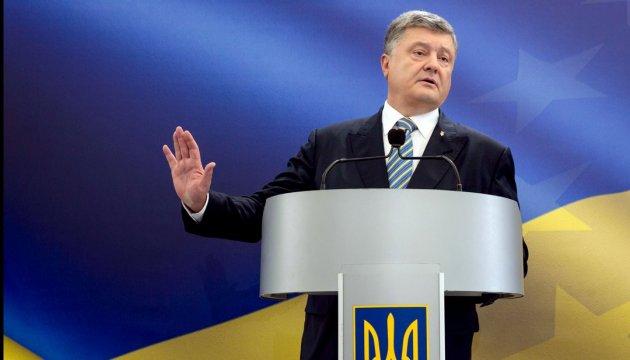 Президент ввів у дію рішення РНБО щодо персональних санкцій