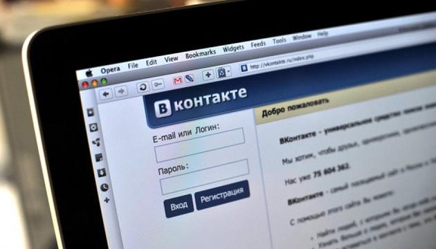 «Штірліци» російського ПЗ. Для чого потрібні санкції