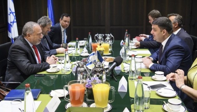 Ukraine interested in cooperation with Israel in military and technical fields