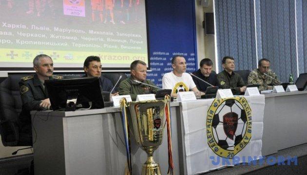 Кубок героїв АТО