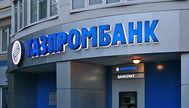Під санкції РНБО потрапили низка російських банків