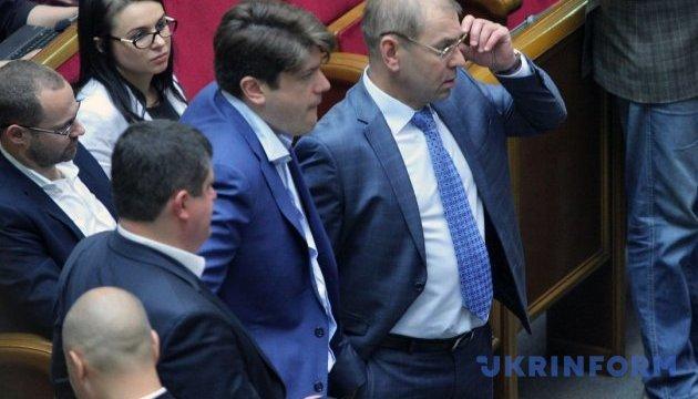 Реінтеграція Донбасу: комітет розгляне президентські законопроекти завтра