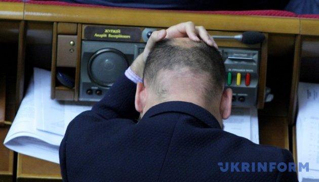 Комитет ВР поддержал заявление Журжия сложить мандат