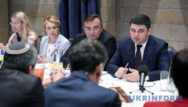 Україна готова залучити ізраїльські технології в агросфері - Гройсман
