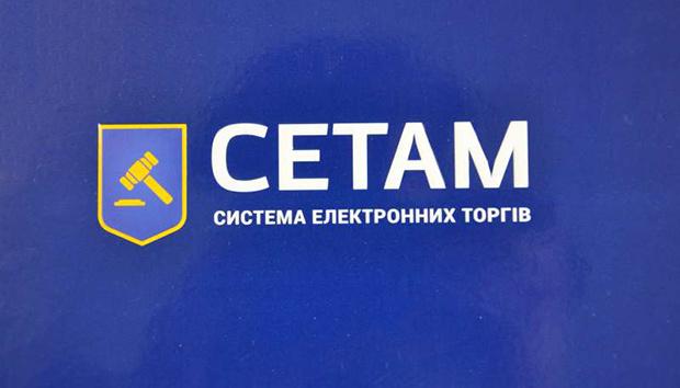 Первая электронная площадка присоединилась к партнерской программе СЕТАМ - Минюст