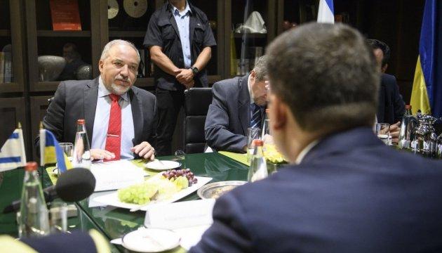Безпека і оборона: Гройсман закликав Ізраїль надати Україні допомогу