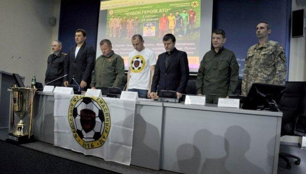 В Україні створили футбольний центр для реабілітації ветеранів АТО