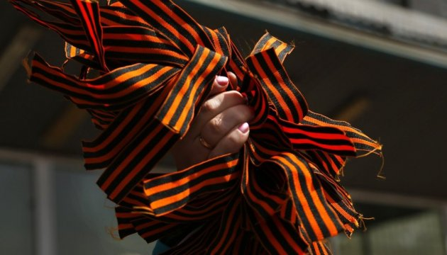 Verkhovna Rada refuses to revoke decision banning St. George ribbon