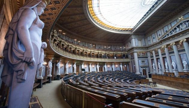 Нижняя палата парламента Австрии поддержала досрочные выборы