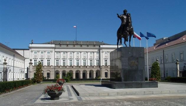 У Варшаві