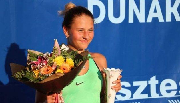14-річна українка увійшла до списку наймолодших чемпіонок турнірів ITF