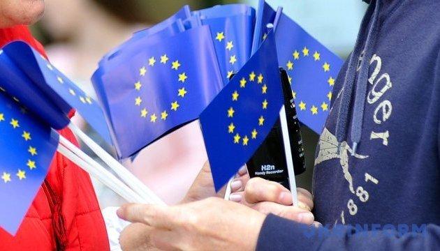 Європарламент може запропонувати Україні