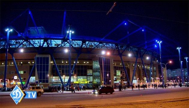Финал футбольного Кубка Украины: превью от