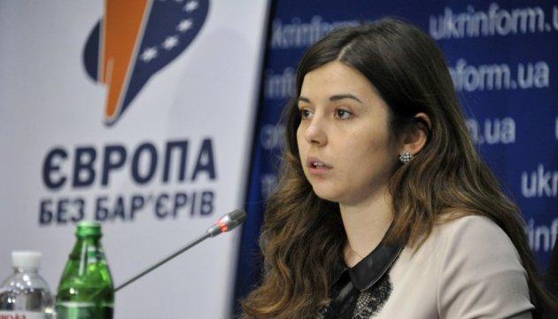 Українців-шукачів притулку в ЄС торік поменшало - експерт