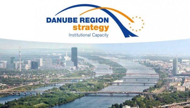 ЕК выделила Украине €5 миллионов в рамках Дунайской транснациональной программы