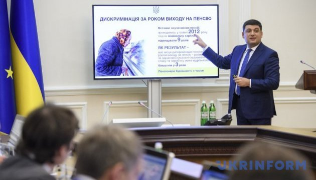 Депозиты для пенсионеров в банке российский капитал
