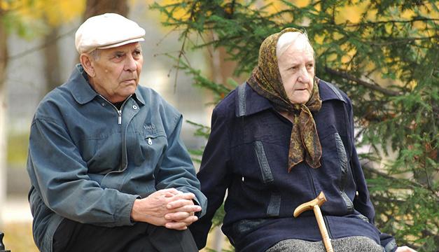 Схема начисления пенсии на украине