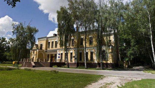Три нові заповідні об'єкти з'явилися на Чернігівщині